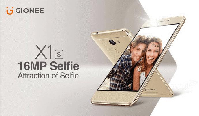 Selfie-Focused Gionee X1s
